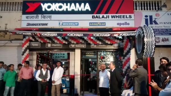 Balaji Wheels