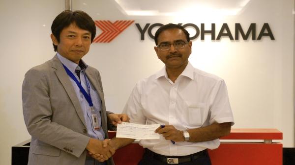Nepal Donation