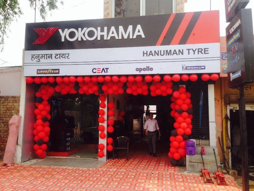 Hanuman Tyres