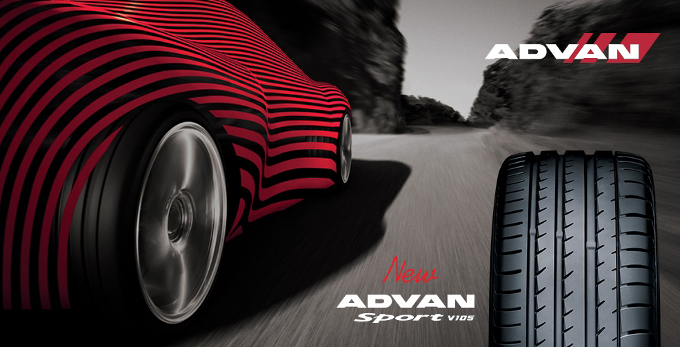 Advan Sports V105